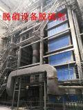 河北省链条炉脱硝定量供料系统操作方便