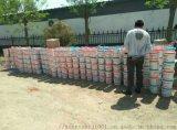 地面空鼓修復環氧灌漿樹脂膠