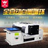 深圳T恤布料打印机日产千件来图定制自主创业