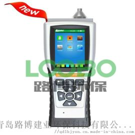 LB-BQ-P智能手持式VOC气体检测仪00