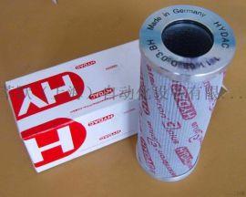 供应HYDAC贺传感器KHDF3-20-1114-18X-A莘默正品低价