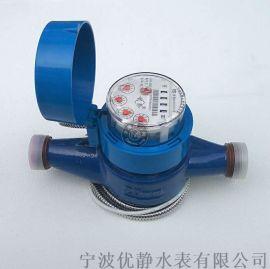 宁波YJ无线远传阀控冷/热水水表