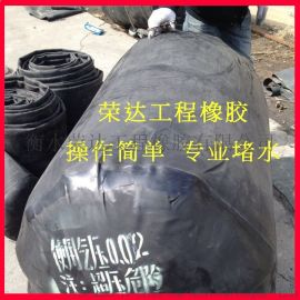 长沙污水管道堵水气囊下水管堵橡胶气囊直径700