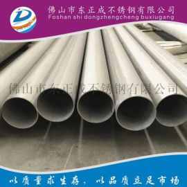 东莞不锈钢工业焊管,酸洗面不锈钢工业焊管