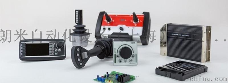 BUCHER 电气控制系统