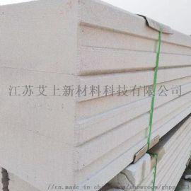 alc轻质隔墙板,alc内外墙板-艾上新材料