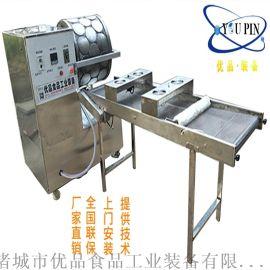 芝麻饼机、全自动芝麻烧饼机器厂家非标定制