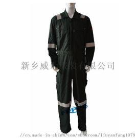 现货   棉锦阻燃防护服 款式新颖高强力的阻燃工装