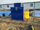 江華養殖場一體化污水處理設備