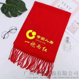 广州兴派服饰团体年会活动围巾定制
