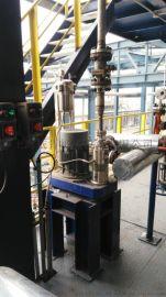 VAE 乳液高速乳化机