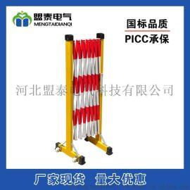 玻璃钢电厂安全围栏警示围栏电力绝缘伸缩可移动防护栏