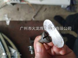 高碳钢汽车螺柱自动点焊机设备