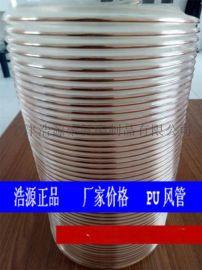 机械除尘钢丝伸缩管APU耐磨通风专用管A钢丝风管