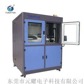 YTST液体冲击 元耀液体 液体高低温冲击试验机