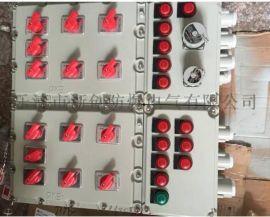 400A防爆控制柜厂家定做