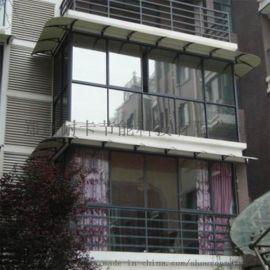 郑州玻璃淋浴房贴膜,龙膜隔热膜,阳光房贴膜