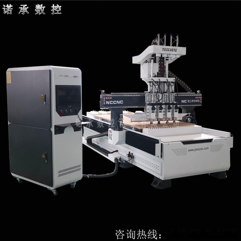 木工数控开料机 板式家具数控生产线