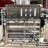 德控机械主要生产反渗透净水设备、反渗透纯水设备