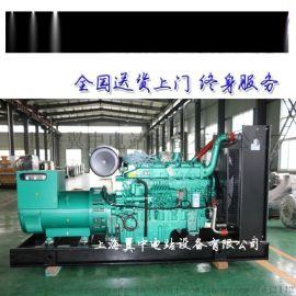100千瓦康明斯柴油机型号6BTA5.9-G2