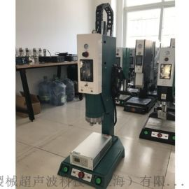 特价超声波焊接机,环保超声波焊接机