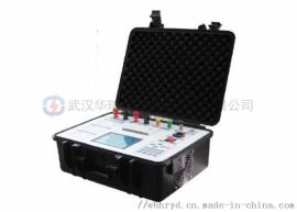 電流互感器現場測試儀-電流互感器測試儀