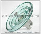 钢化玻璃盘型悬式绝缘子 福建鑫明U70B绝缘子