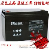 正品风帆12V100AH储能免维护蓄电池6-GFM-100全国直营