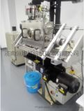 多工况卧式变角度摩擦磨损试验机
