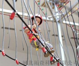 历奇探险-绳网拓展-天空步道拓展训练设备,专业安装