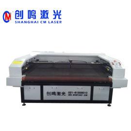 全自动送料激光切割机 布料激光裁剪机 激光裁布机