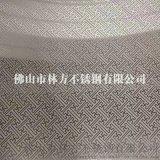北京 不锈钢蚀刻板 厂家直供 304压花蚀刻板