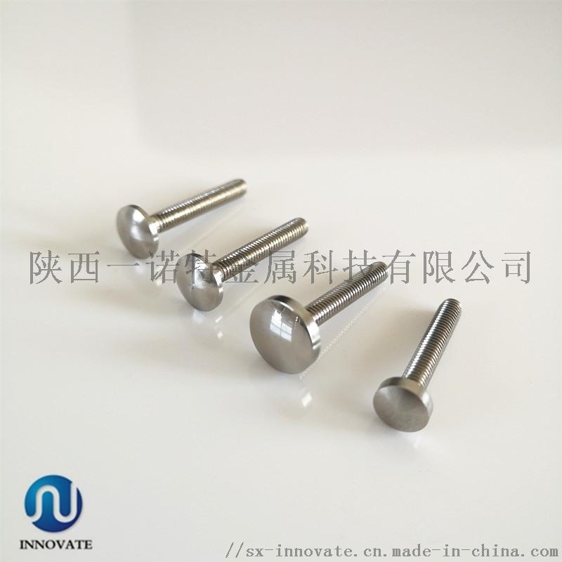 專業生產電磁流量計電極鉭鈦哈C電極電極 陝西一諾特電極
