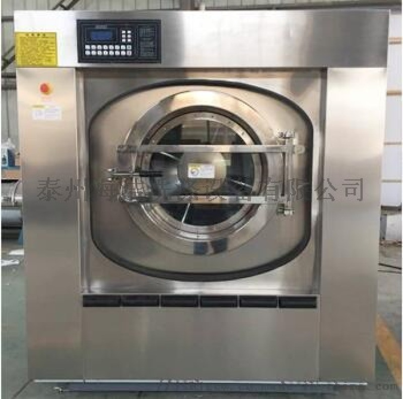 供应全自动工业洗衣机全自动洗脱两用机