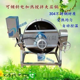 厂家直销电加热可倾式带搅拌夹层锅