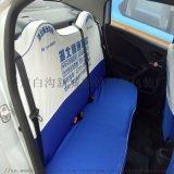 定製伊蘭特 捷達藍白色拼接計程車座套