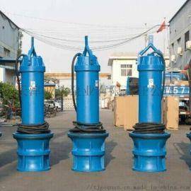 井筒式潜水轴流泵_适用于雨水泵站