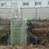 地埋式雨水處理泵站特點