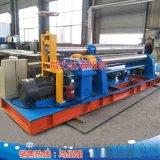 新乡卷板机生产厂家供应各种型号三辊卷板机