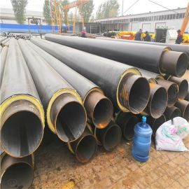 清远 鑫龙日升 地埋聚氨酯供暖发泡保温钢管 一步发镀锌保温管