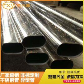 不锈钢管厂热销304拉丝不锈钢平椭圆管20*50
