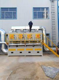 石油化工家具喷漆有机废气处理设备沥青制药催化燃烧设备销售报价