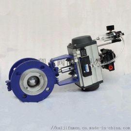 气动V型调节阀 气动球阀参数 V型球阀订货说明