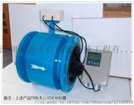 管段式电磁流量计厂家服务优惠