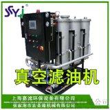 真空濾油機、透平油濾油機,油淨化濾油機
