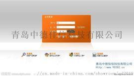 青岛生产管理系统软件销售中