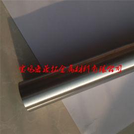 97钨镍铜棒 **用钨镍铁配重块 钨合金抗震刀杆