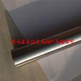 高比重钨基合金 军工用钨镍铁配重块 钨合金抗震刀杆
