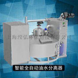 油水分离装置_油水分离设备参数_原理_特点