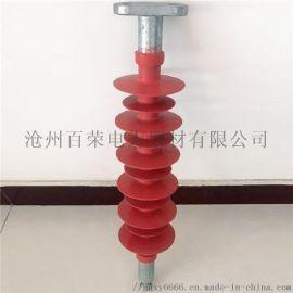 河北电力器材复合防风偏硅胶绝缘子生产销售公司